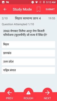 Bihar GK screenshot 20
