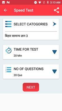 Bihar GK screenshot 22