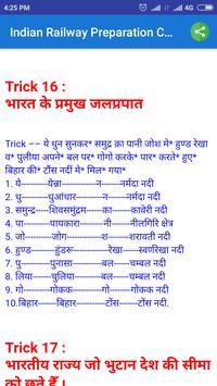 Railway Exam Preparation Complete Guide screenshot 3