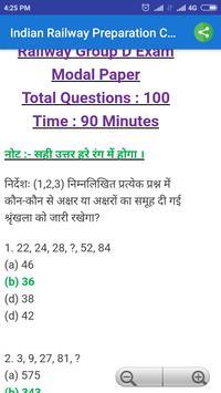 Railway Exam Preparation Complete Guide screenshot 5