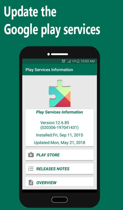 play store apk new version 2018