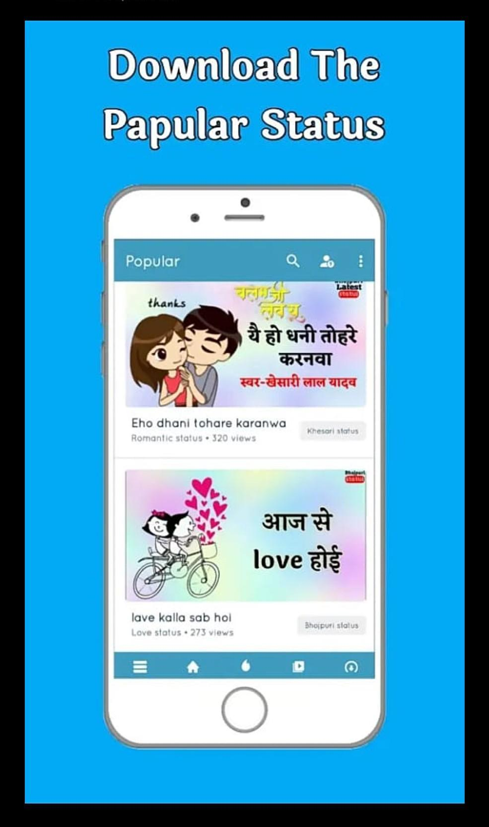 New Whatsapp Status For Android Apk Download