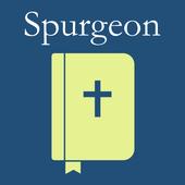 Les Trésors de la Foi (méditations bibliques) أيقونة