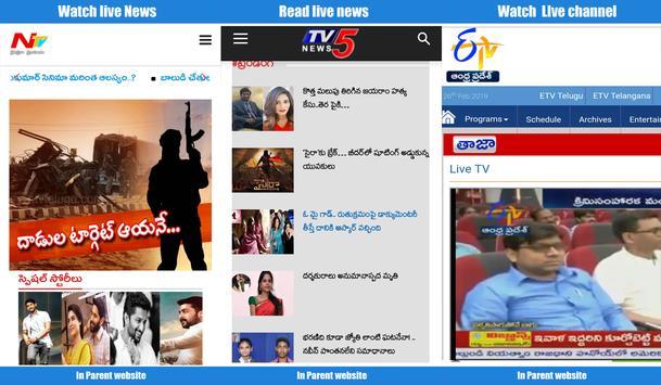 Andhra telugu news