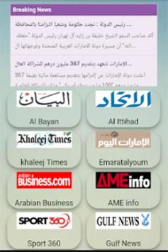 All United Arab Emirates News-All UAE newspapers poster