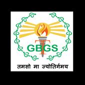 THE GYAN BHAIRAV GLOBAL SCHOOL icon