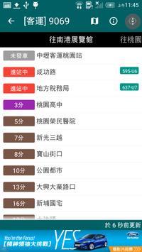 BusTracker Taiwan screenshot 2
