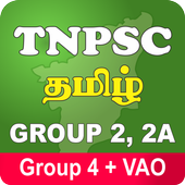 TNPSC Group 2 Group 2A CCSE 4 2020 Exam Materials-icoon