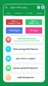 TNPSC Group 2 Group 2A CCSE 4 2020 Exam Materials-poster