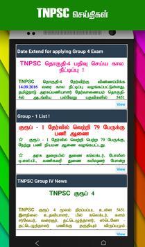 TNPSC CCSE 4 2019 (GROUP 4 + VAO) Exam Materials ảnh chụp màn hình 13