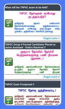 TNPSC Group 2 Group 2A CCSE 4 2020 Exam Materials screenshot 22