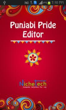 Punjabi Pride Punjabi Editor 스크린샷 4
