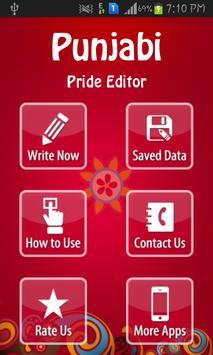 Punjabi Pride Punjabi Editor 스크린샷 7