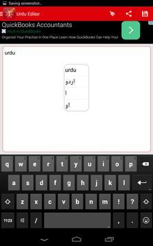 Urdu Pride Urdu Editor screenshot 9