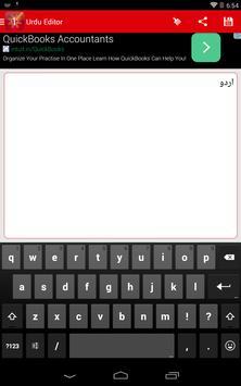 Urdu Pride Urdu Editor screenshot 1