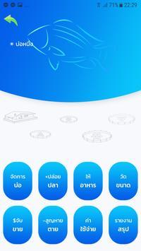 นิล 4.0 screenshot 3