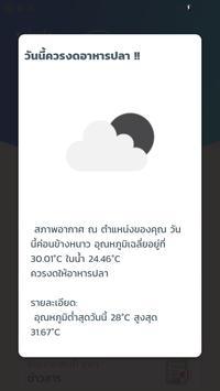 นิล 4.0 screenshot 2