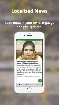 DailyShorts - Short News, Audio News, Viral Videos screenshot 1