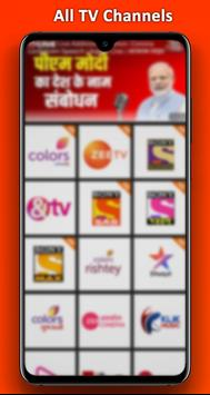 Thop Tv guide 2020 - free live tv movies tips स्क्रीनशॉट 3