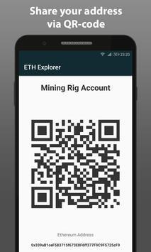 Ethereum Block Explorer screenshot 2
