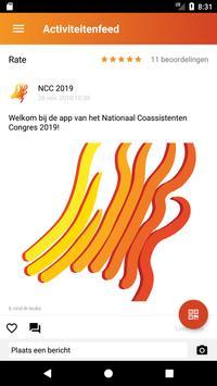 NCC 2019 screenshot 2