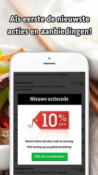 Ayo De Surinaamse Snackbar screenshot 1
