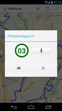 BikeNode screenshot 1