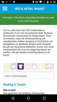 ACV screenshot 2