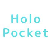 HoloPocket ikon