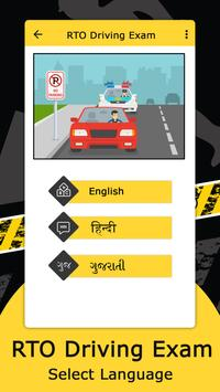 RTO Driving Licence Exam poster