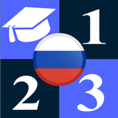 Learn numbers in russian icon