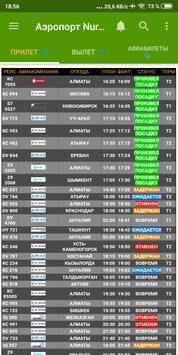 Online timetable Airport Astana Nursultan TSE screenshot 1