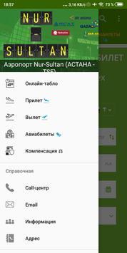 Online timetable Airport Astana Nursultan TSE screenshot 3