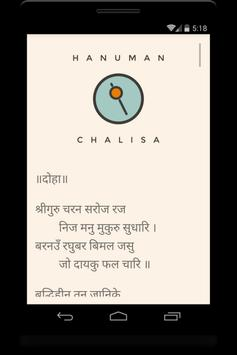 Hanuman Chalisa, Hindi, no-ads 海報