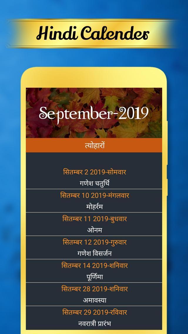 Hindi Calendar 2018-2019 : Hindu Calendar for Android - APK
