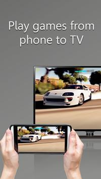 Smart View TV poster