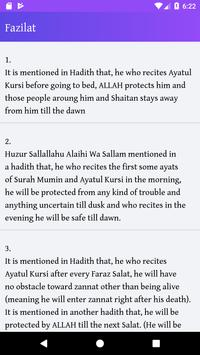 Ayatul Kursi screenshot 5