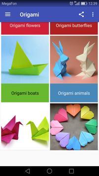 Origami screenshot 4