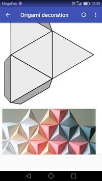 Origami screenshot 2