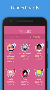 TRIVIA 360 screenshot 4