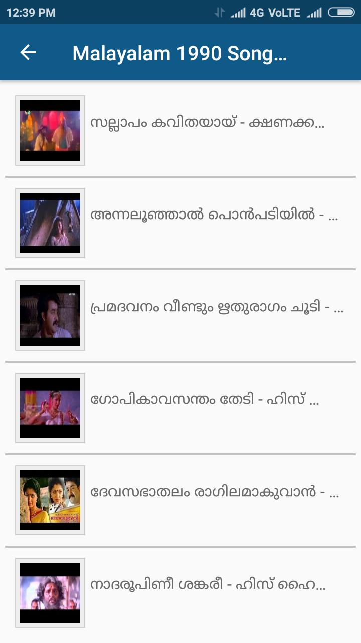 Malayalam Old Songs : 90's Hit Songs Video for Android - APK