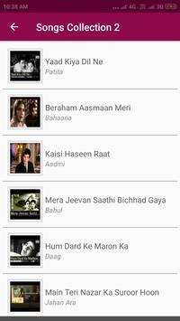 Talat Mahmood old songs screenshot 1