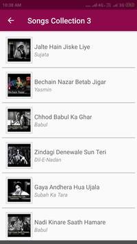 Talat Mahmood old songs screenshot 2