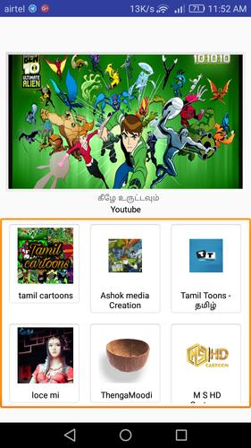 Tamil cartoon for Android - APK Download