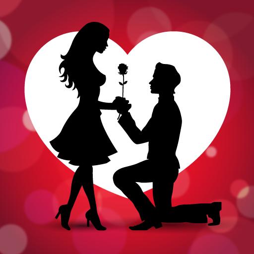 💌 💞 رسائل حب  وغرام وعشق رومانسية 2021 بدون نت