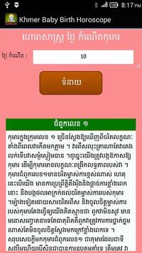 Khmer Child Birth Horoscope for Android - APK Download