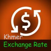 Khmer Exchange Rate icône