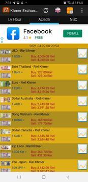 Khmer Exchange Rate Affiche