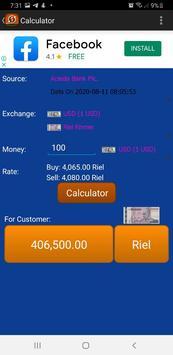 Khmer Exchange Rate capture d'écran 2