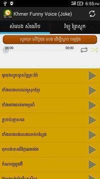 Khmer Funny Voice (Joke) poster